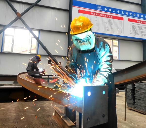 沈白高铁吉林段6标首座钢构件加工场交付使用