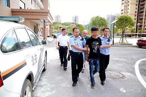 湖北咸宁25岁男子用射钉枪杀害2人后自首