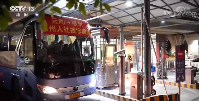 广东:返岗专列开行 全力支持企业复产复工