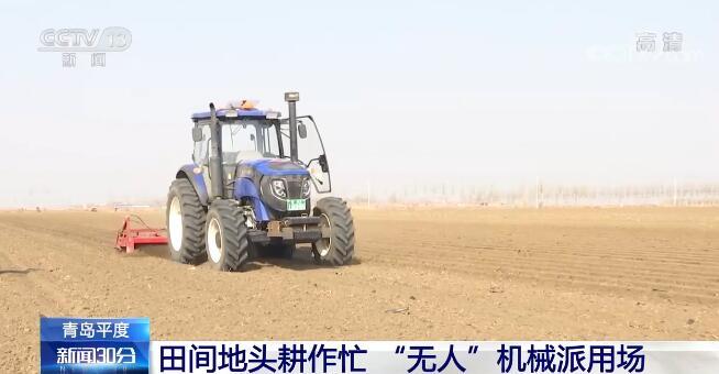 全国大部分农区陆续忙碌起来 田间地头一派生机盎然
