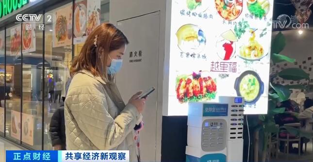 """共享产品纷纷加入""""涨价""""大军 未来共享经济将如何发展?"""